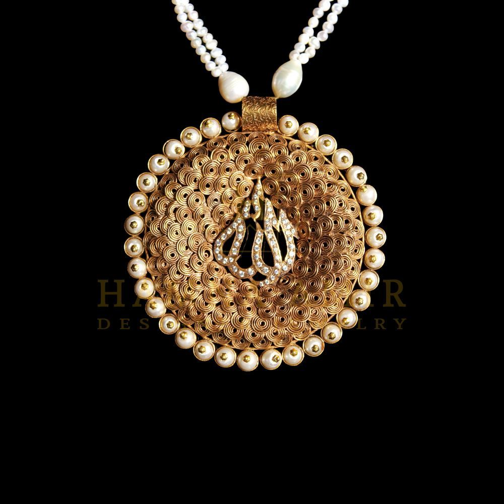 Picture of Allah pendant