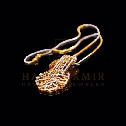 Picture of Bismillah pendant