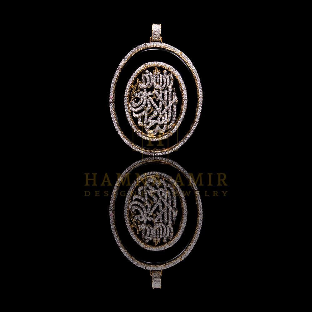 Picture of Round calligraphy pendant